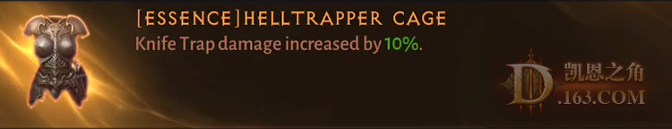 Helltrapper Cage.png