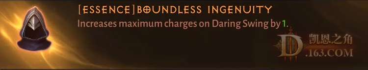 Boundless Ingenuity.png