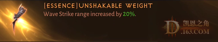 Unshakable Weight.png