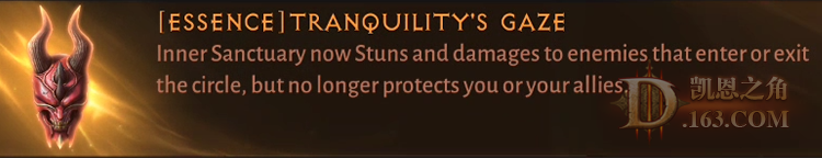 Tranquility's Gaze.png
