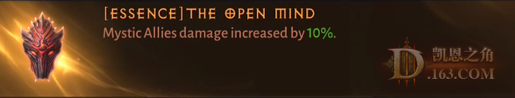 The Open Mind.png