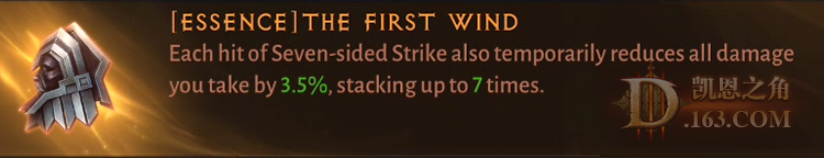 The First Wind.png