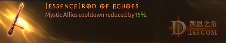 Rod of Echoes.png