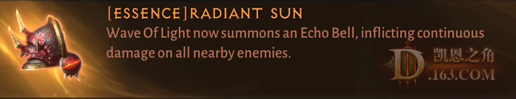Radiant Sun.png