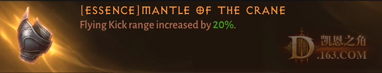 Mantle of the Crane.png