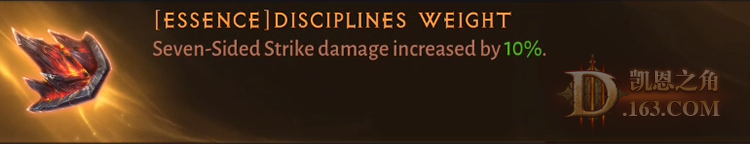 Disciplines Weight.png