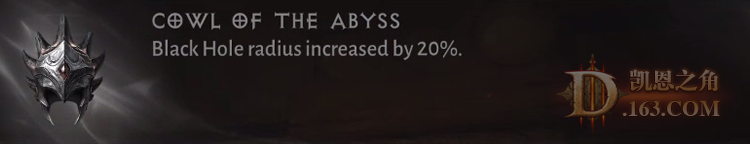 Cowl of the Abyss.png
