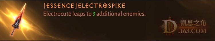 Electrospike.png