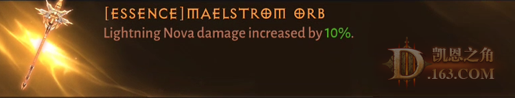 Maelstrom Orb.png