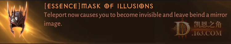 Mask of Illusions.png