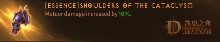 Shoulders of the Cataclysm.png
