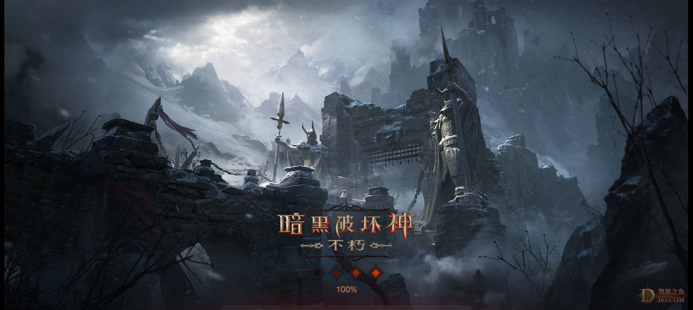 游戏登陆界面2.jpg