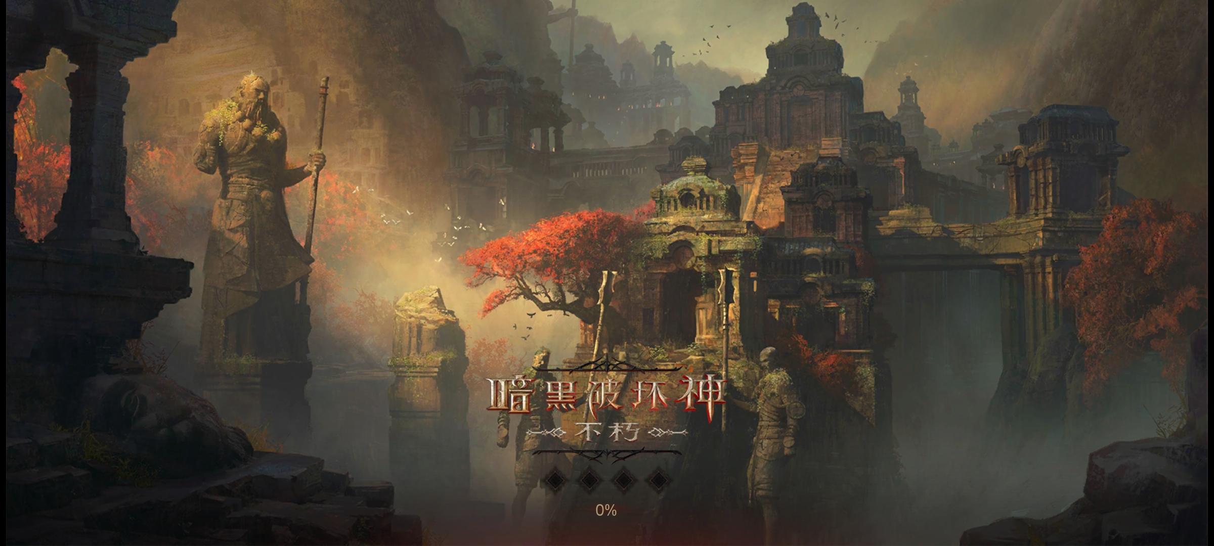 图8扎瓦因寺院掠影.jpg