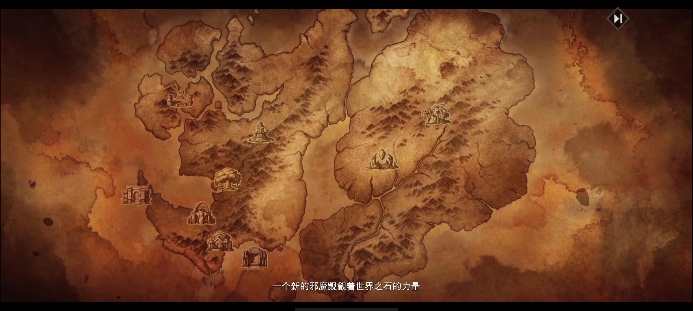 图1不朽地图.jpg