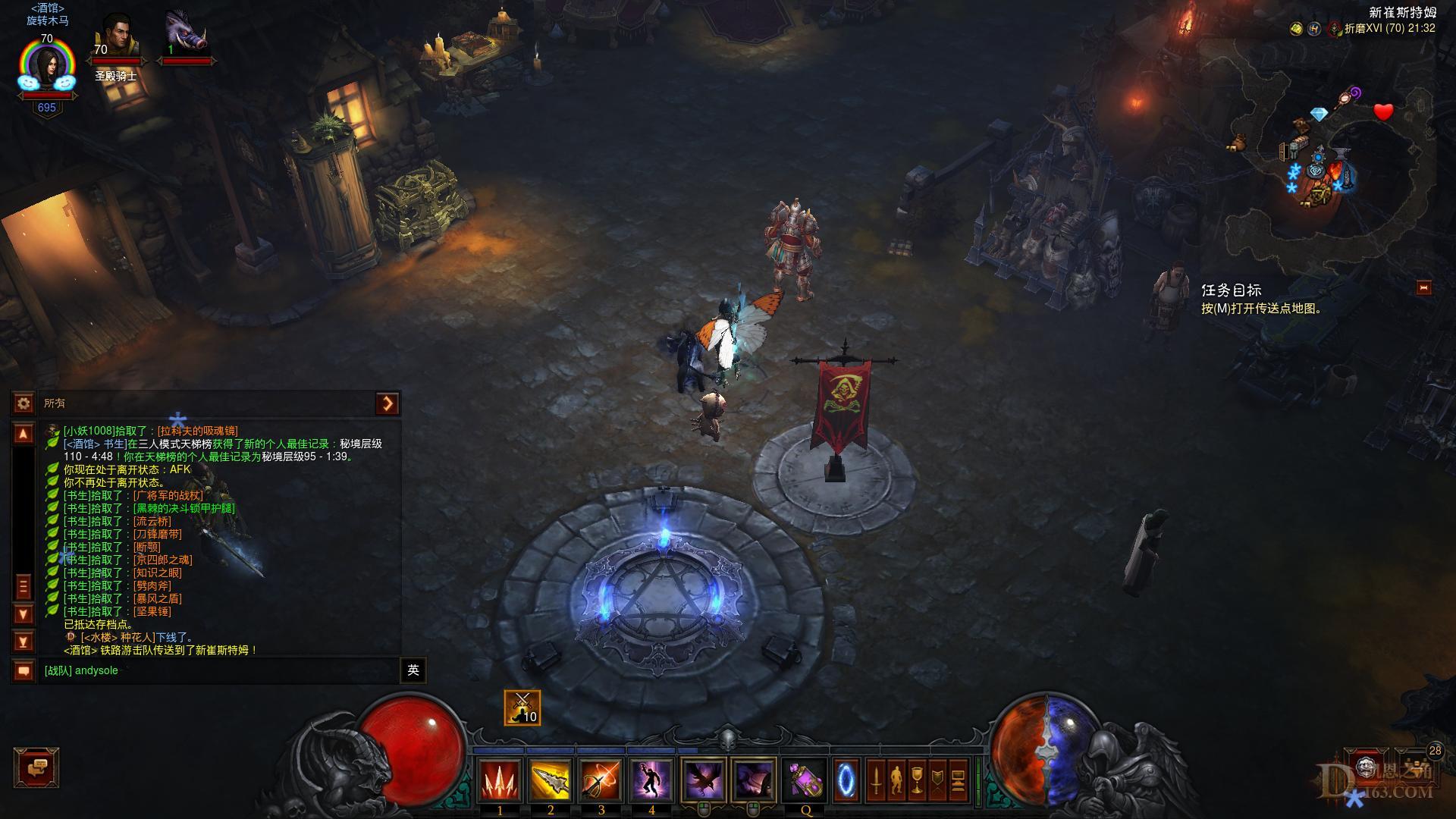 Diablo III64 2021-08-13 21-32-17-87.jpg