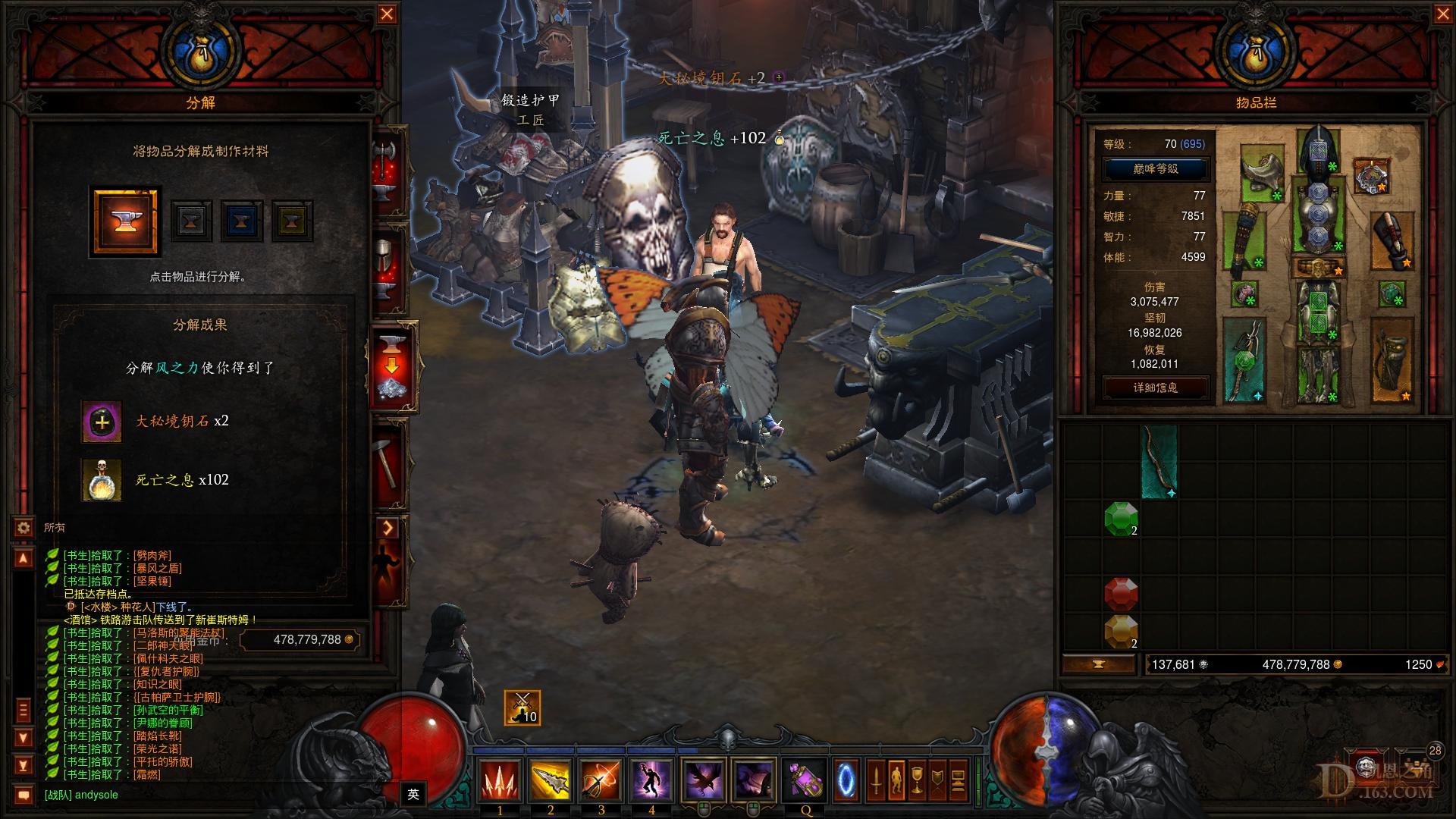 Diablo III64 2021-08-13 21-33-52-38.jpg