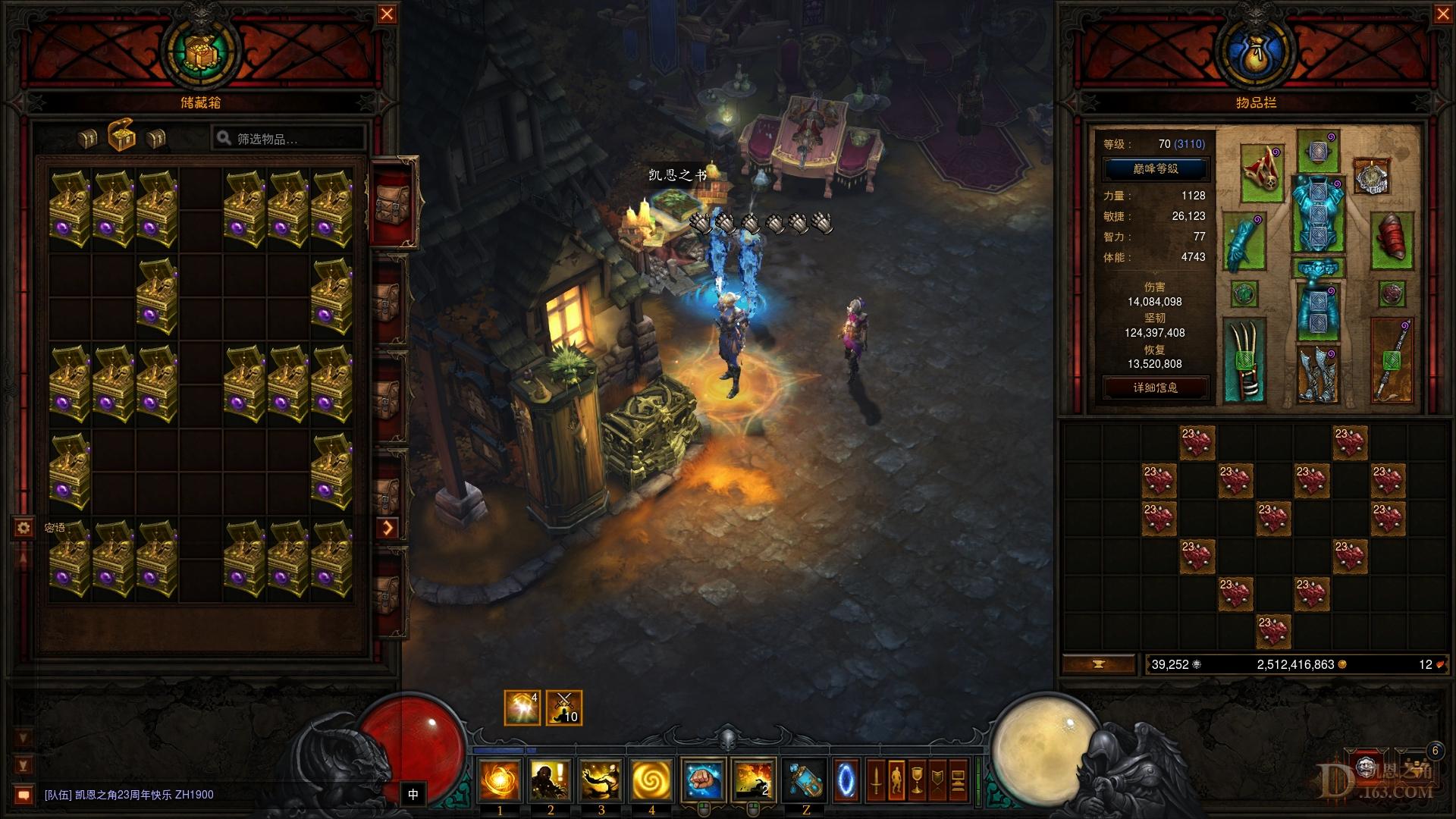 Screenshot342.jpg