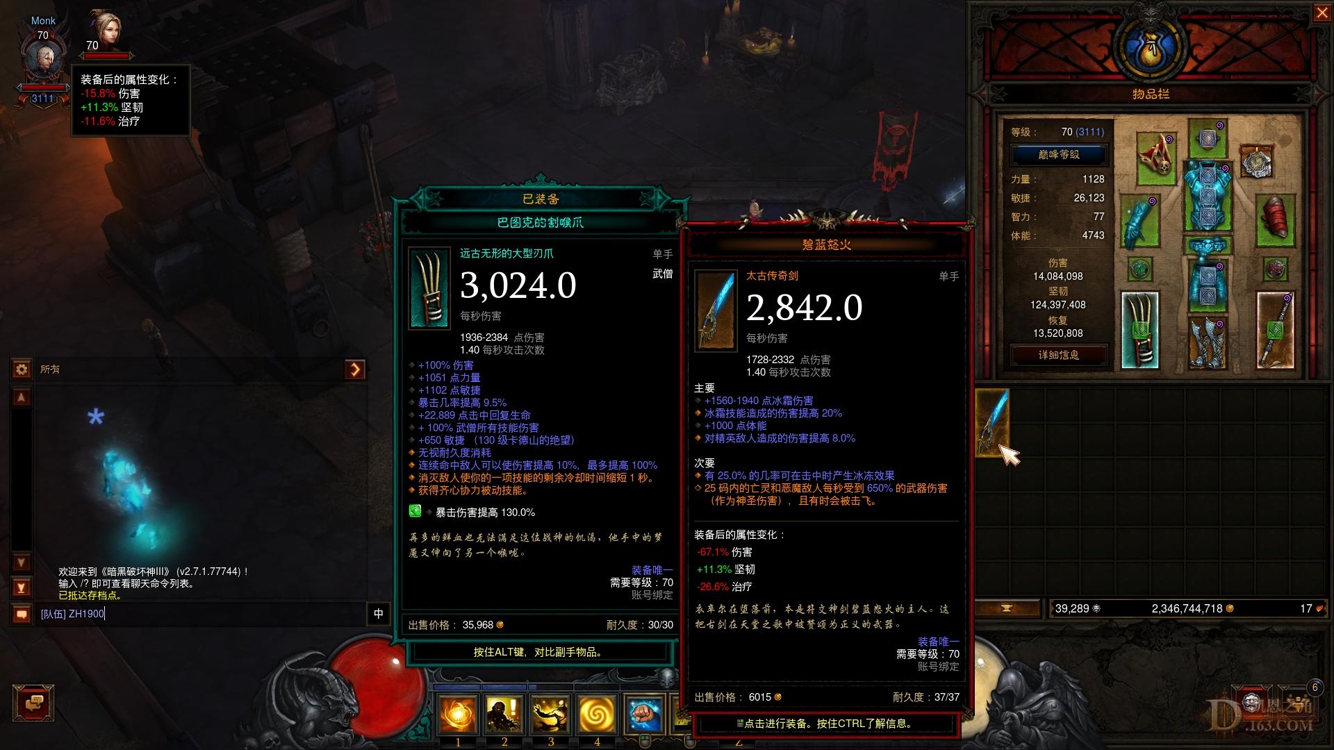 Screenshot345.jpg