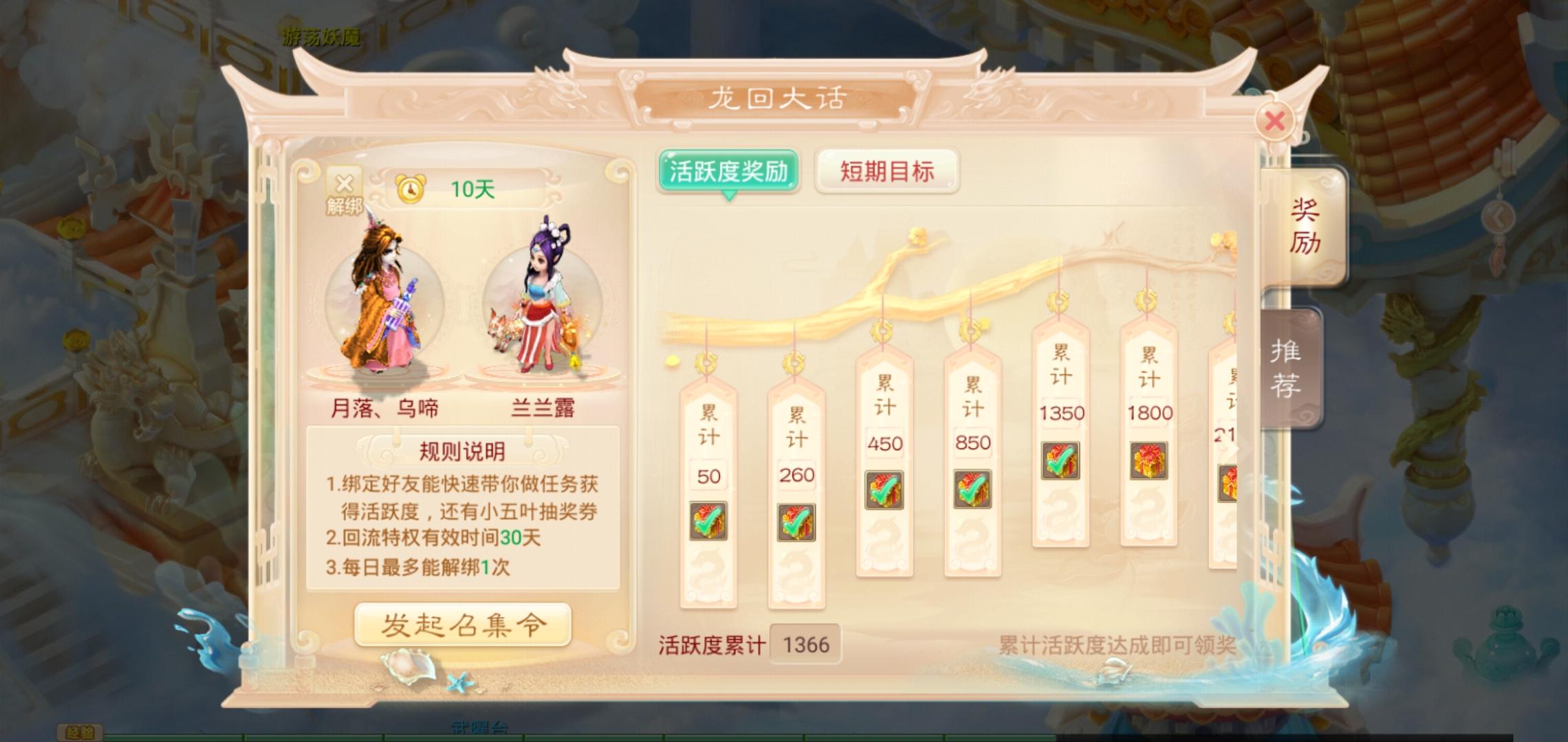 Screenshot_20191213_012918_com.netease.dhxy.huawei.jpg
