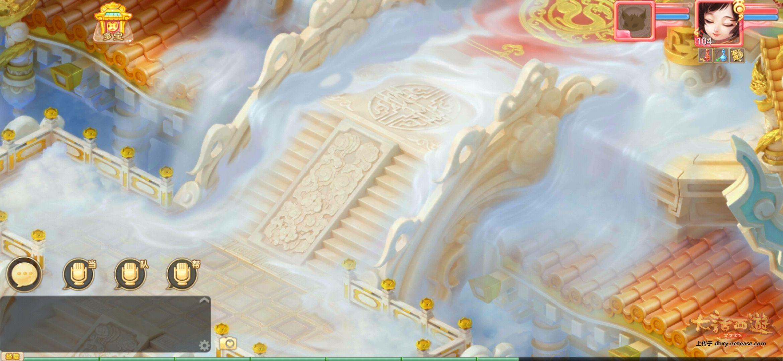 Screenshot_20200726_173757_com.netease.dhxy.jpg