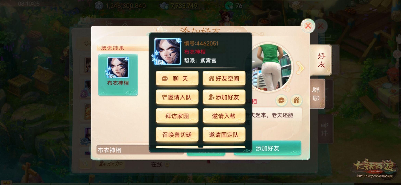 Screenshot_20210119_081006_f4077c03ca2235cd2c4050ffbefd046e.jpg