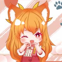 【同人组出品】狐小妖祝大家新年大吉呀