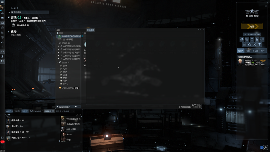 Eve Online Screenshot 2020.02.23 - 00.59.58.97.png