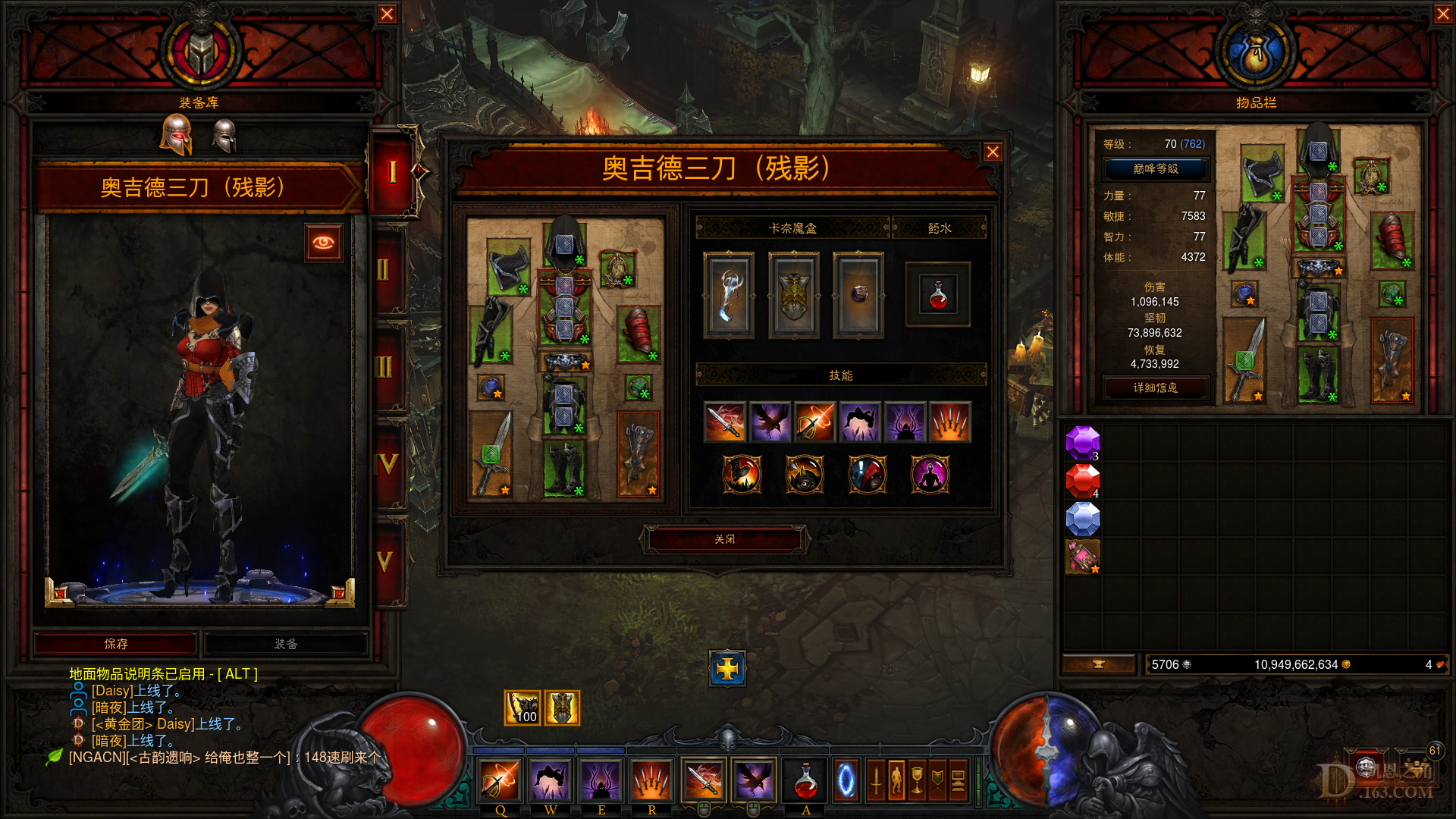 Diablo III Screenshot 2019.11.08 - 13.23.02.65.png
