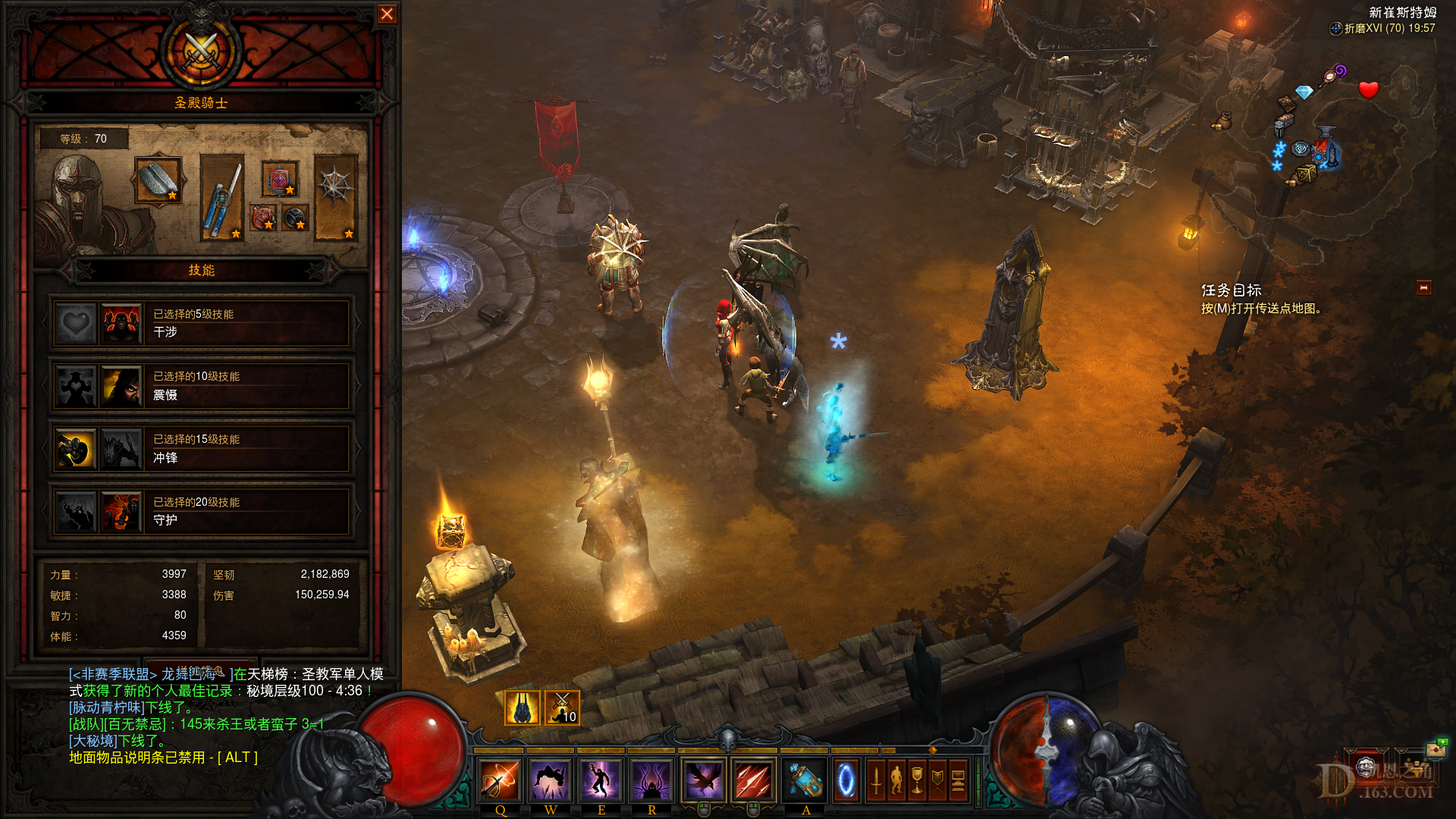 Diablo III Screenshot 2019.11.16 - 19.57.03.55.png