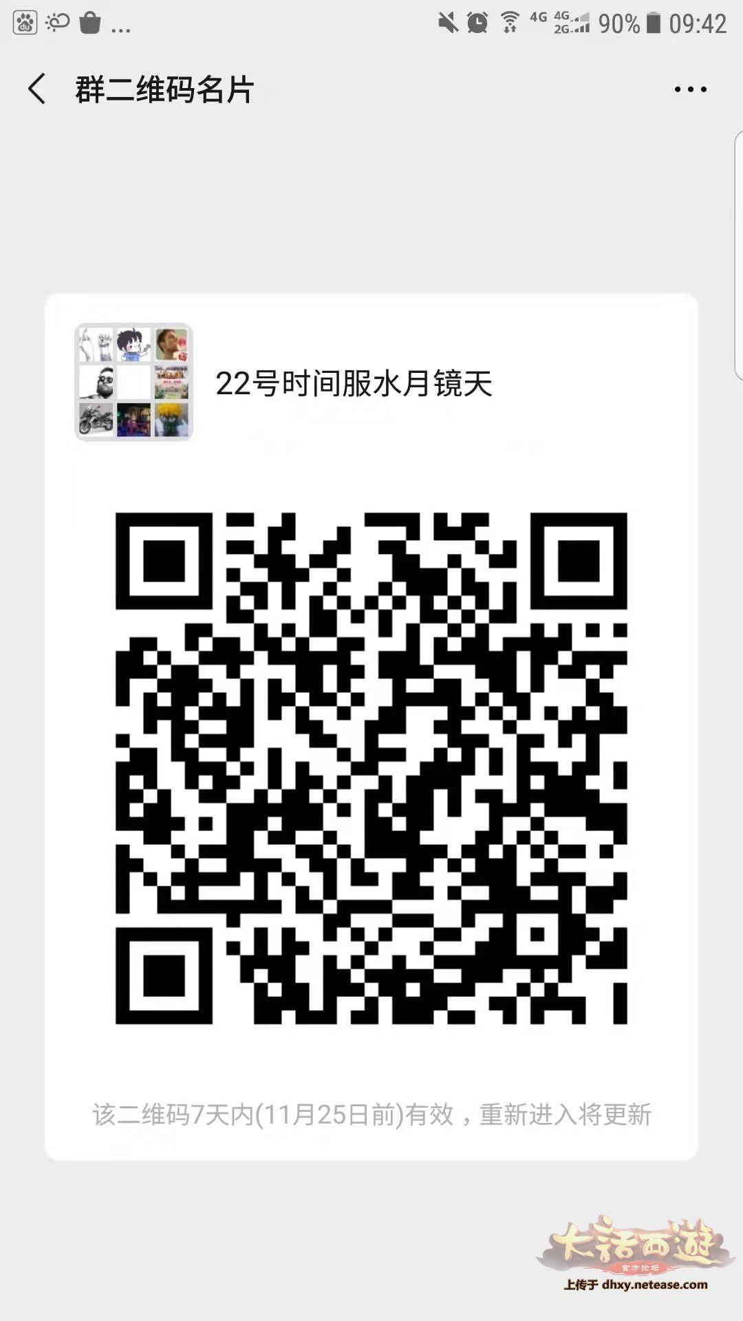 9395237fc7cc75112f8f73b500ecd34.jpg