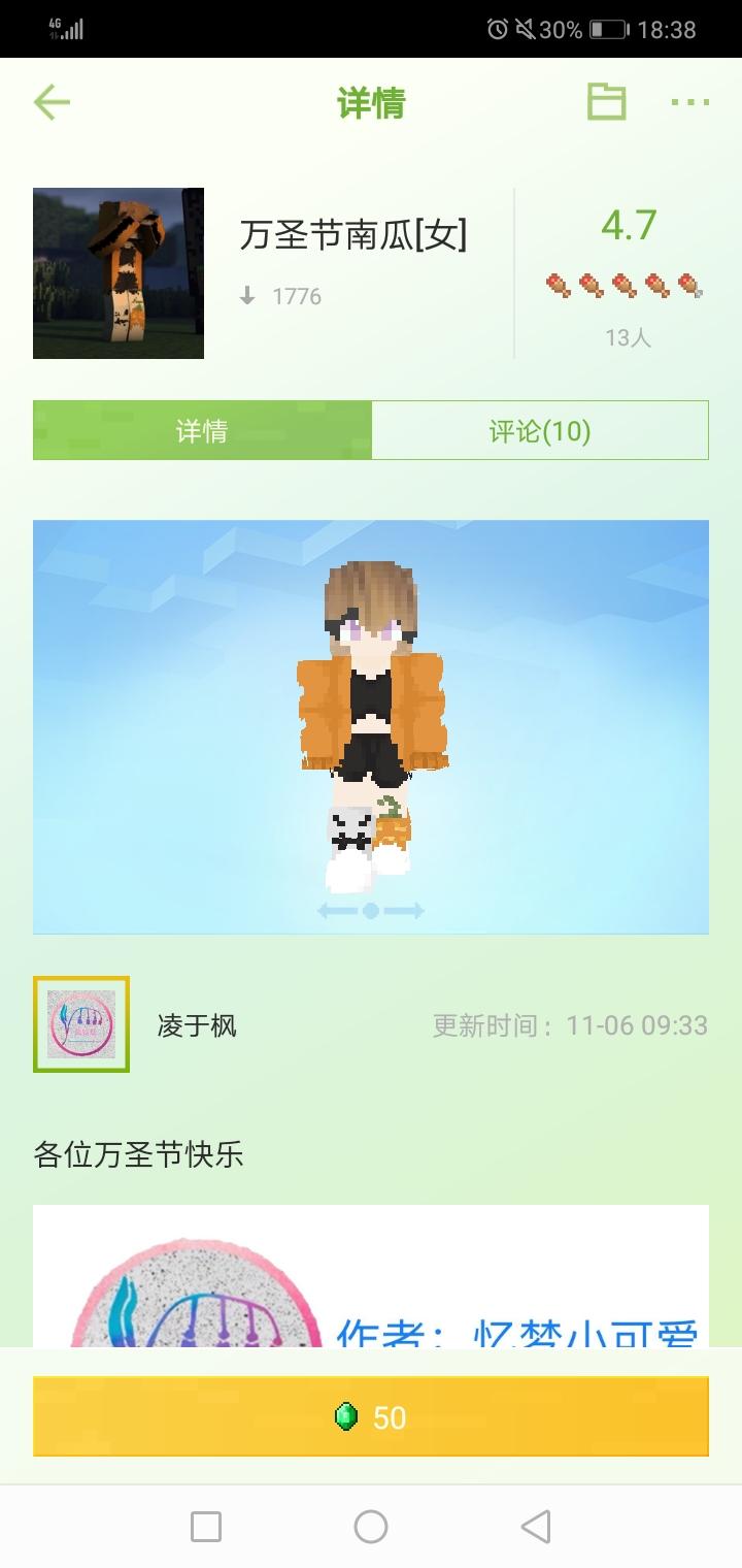 Screenshot_20191109-183847.jpg