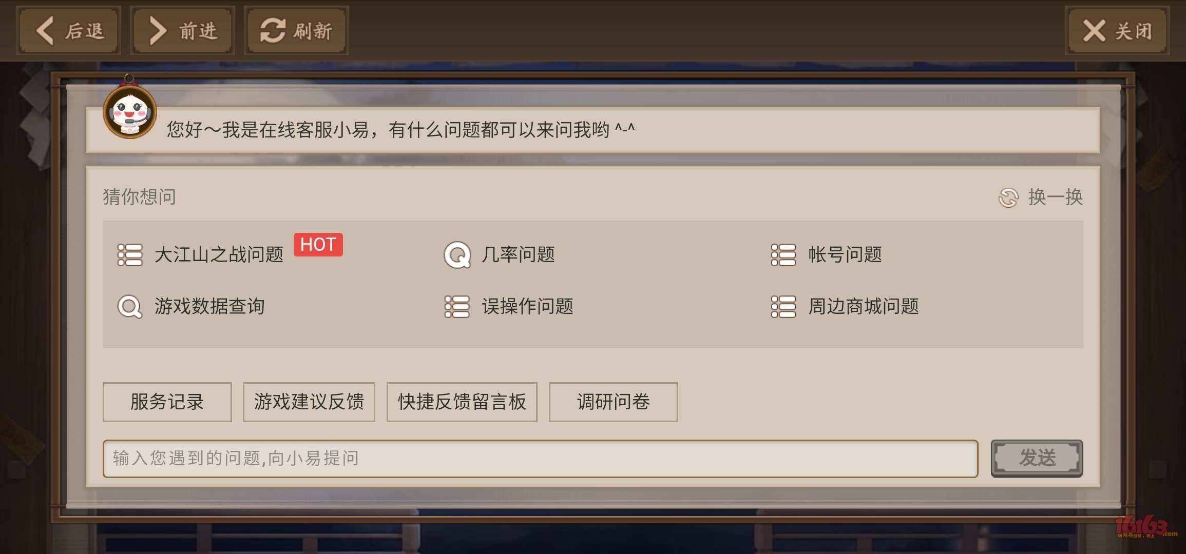 Screenshot_20191105_105000_com.netease.onmyoji.jpg