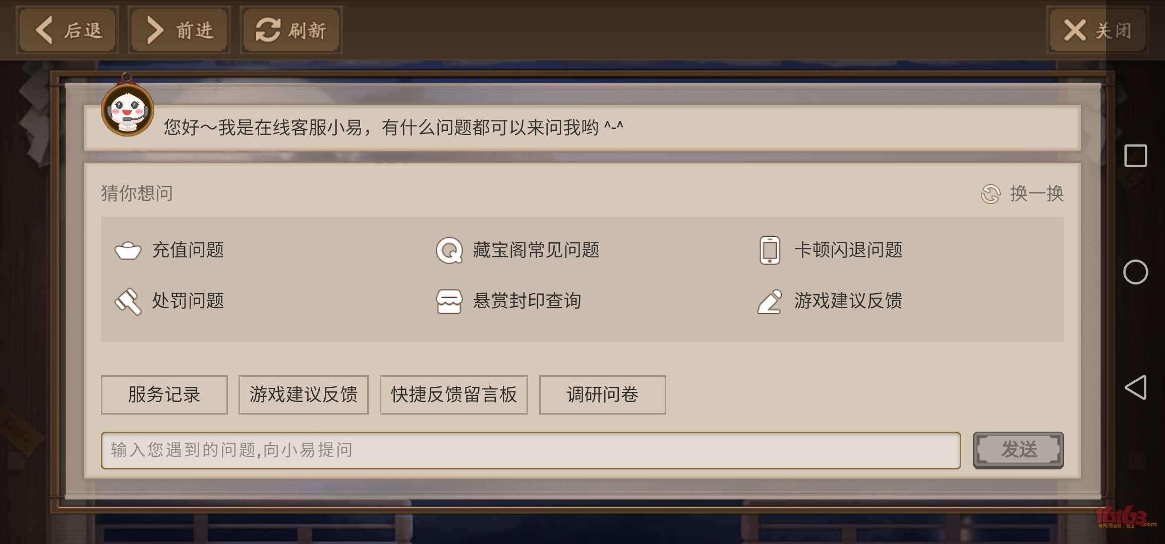 Screenshot_20191105_105010_com.netease.onmyoji.jpg