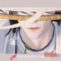 【捏脸名侠】小鹿娘:新生版成男|伊驹|