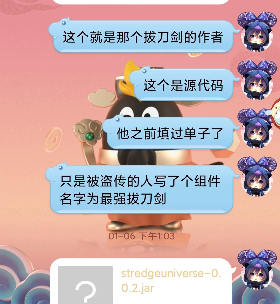 Screenshot_2020-01-25-19-25-54-769_com.tencent.mo_看图王.jpg