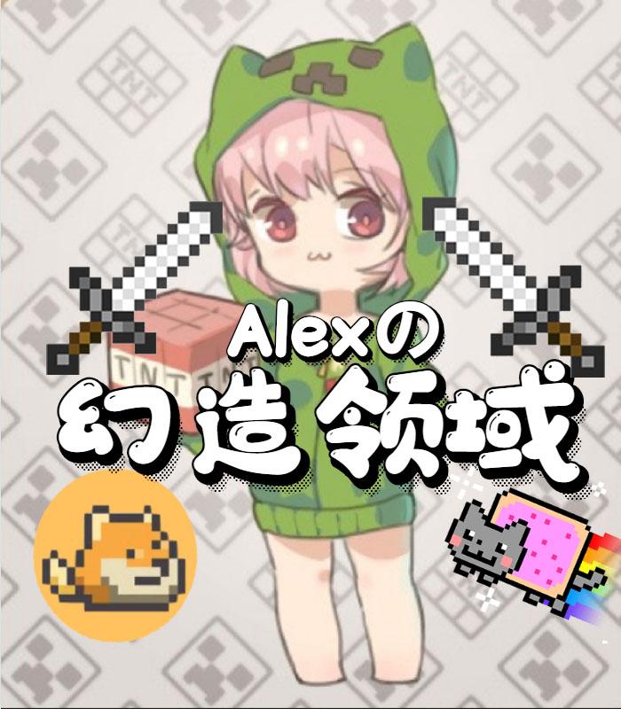 幻造领域封面.jpg