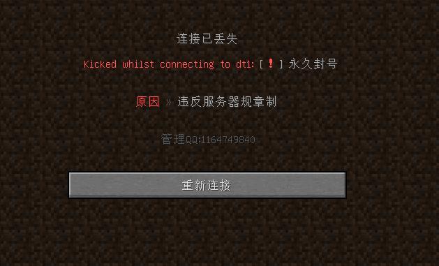 LO0P4APJEN1(XZ0I)]}9]3H.png