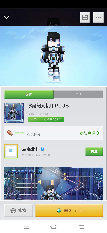 Screenshot_20200402_184324.jpg