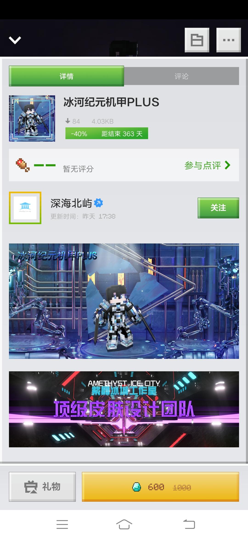 Screenshot_20200402_184329.jpg