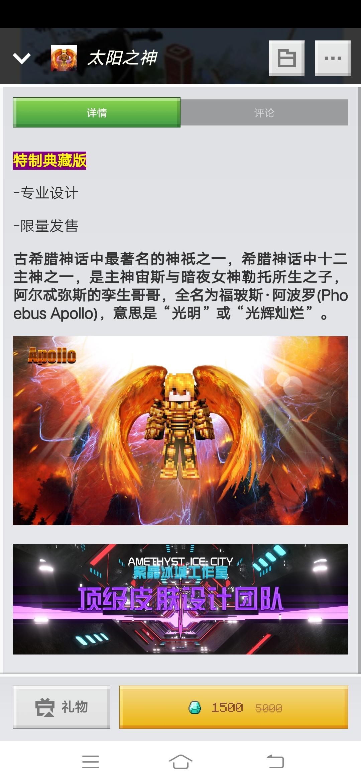 Screenshot_20200402_184344.jpg