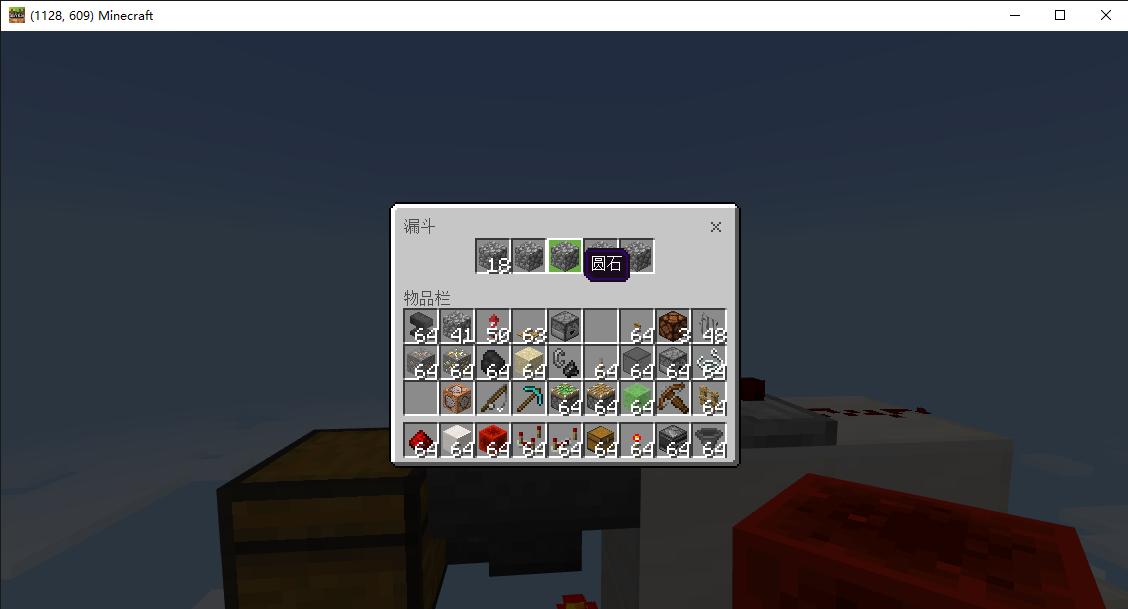 (1128, 609) Minecraft 2020_4_24 9_46_43.png