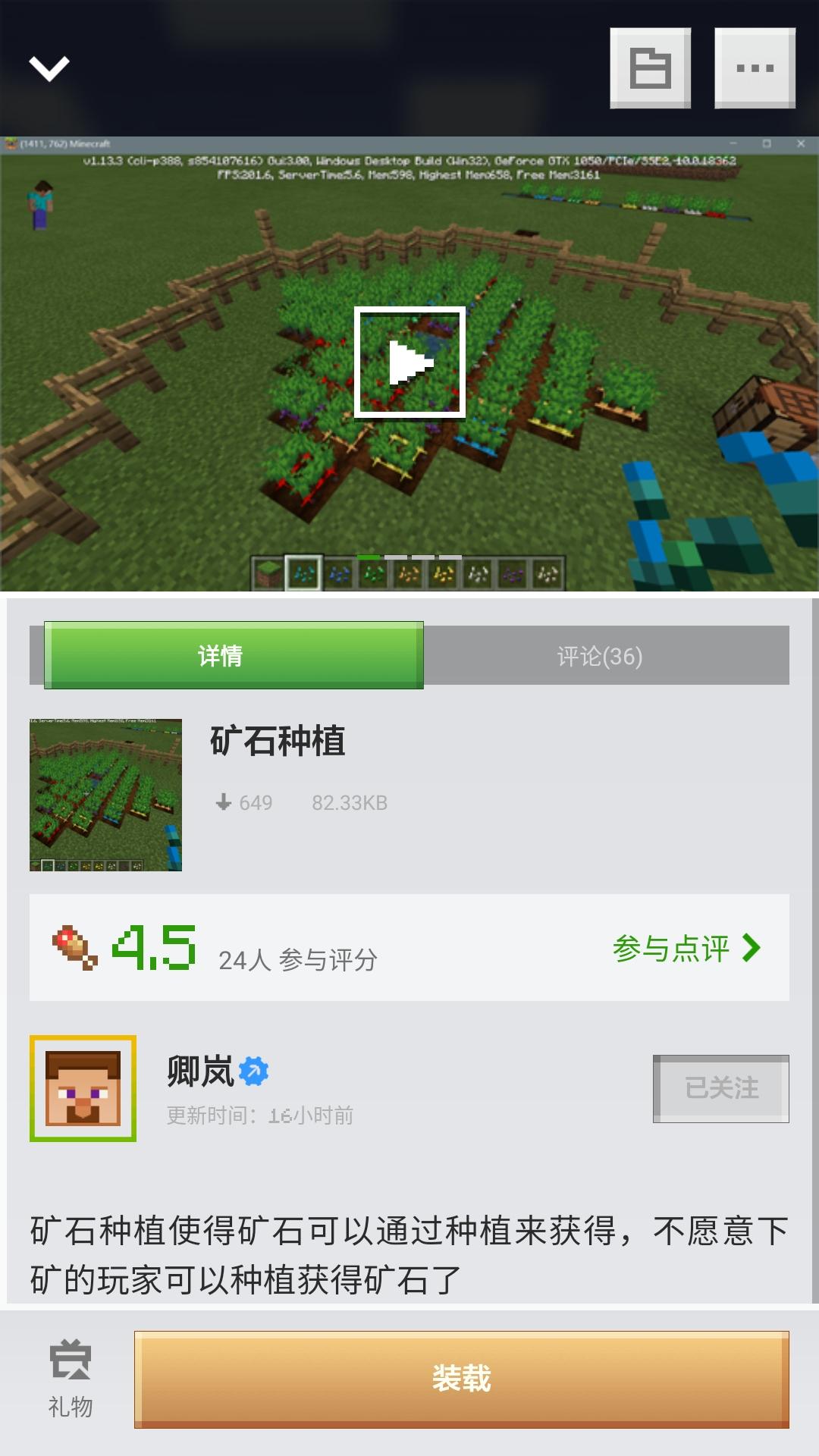 Screenshot_2020-04-28-21-56-31-281_com.netease.x19.jpg