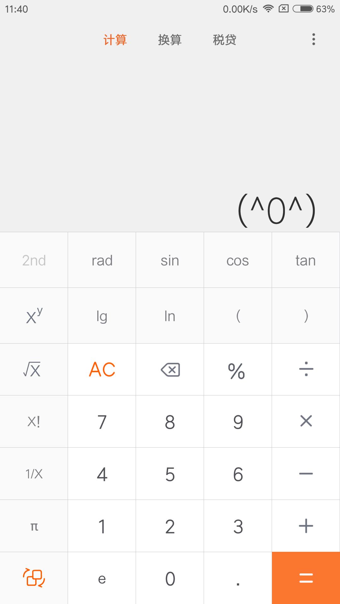 Screenshot_2020-05-11-11-40-38-648_com.miui.calculator.png