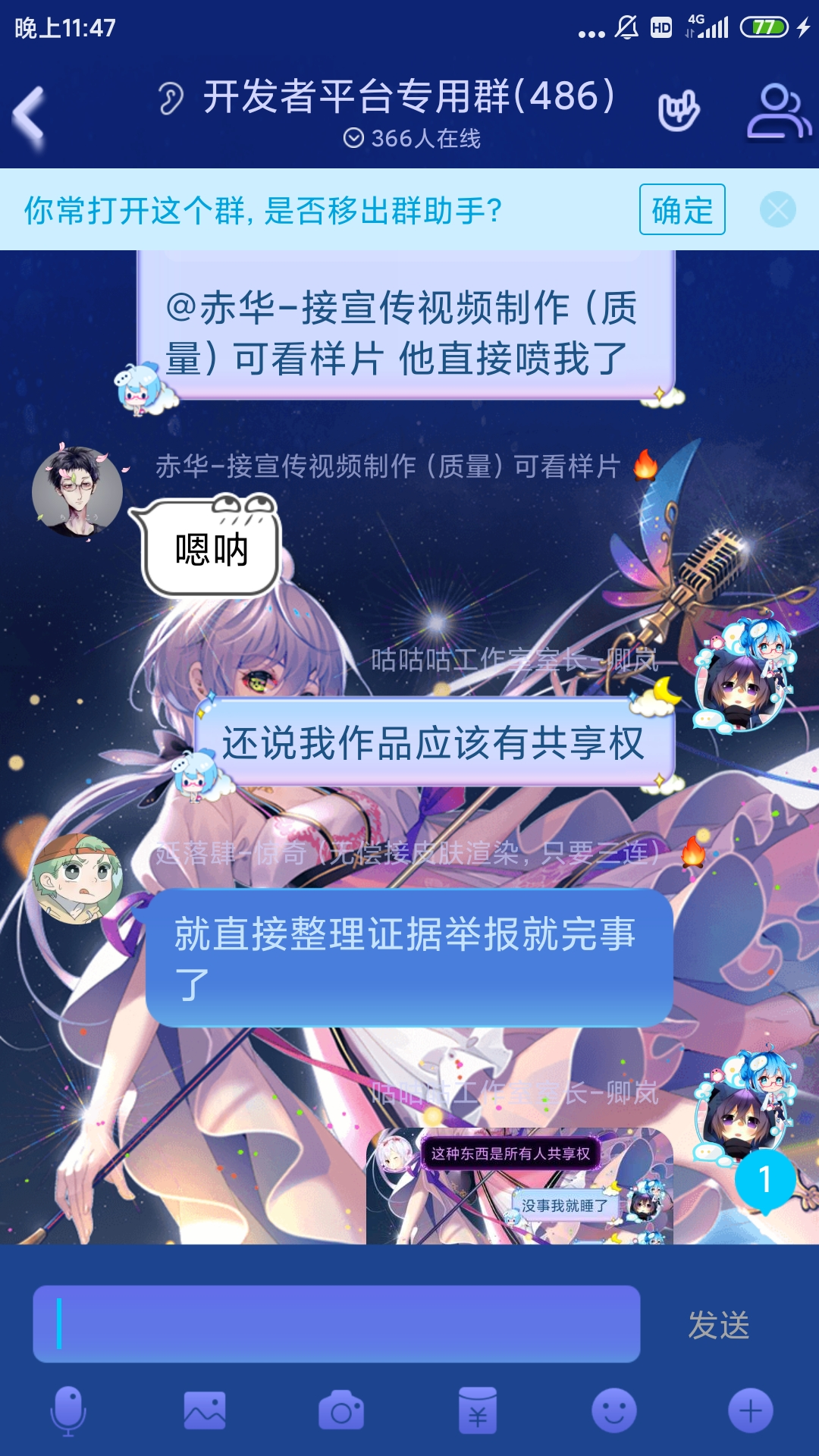 Screenshot_2020-05-12-23-47-21-780_com.tencent.mobileqq.jpg