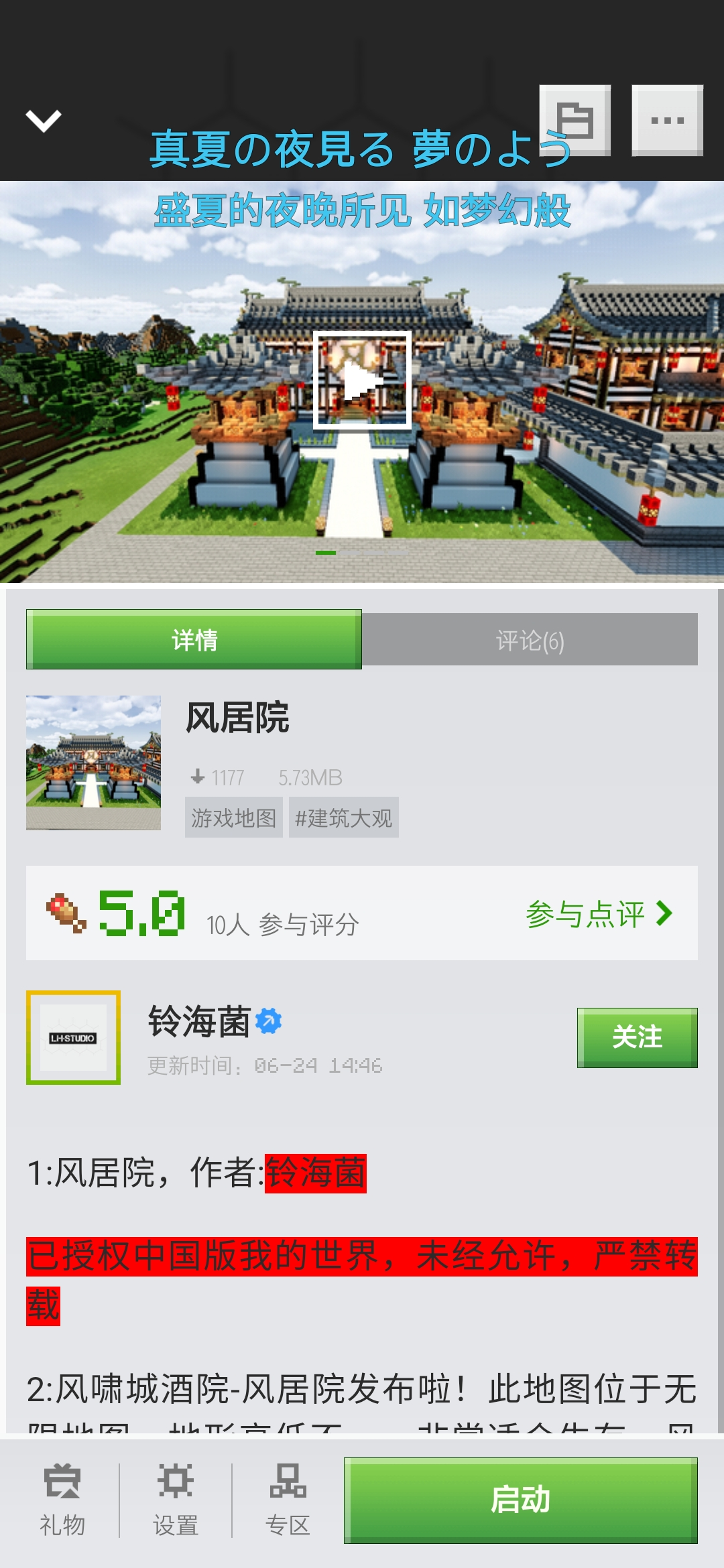 Screenshot_20200702_175553_com.netease.x19.jpg
