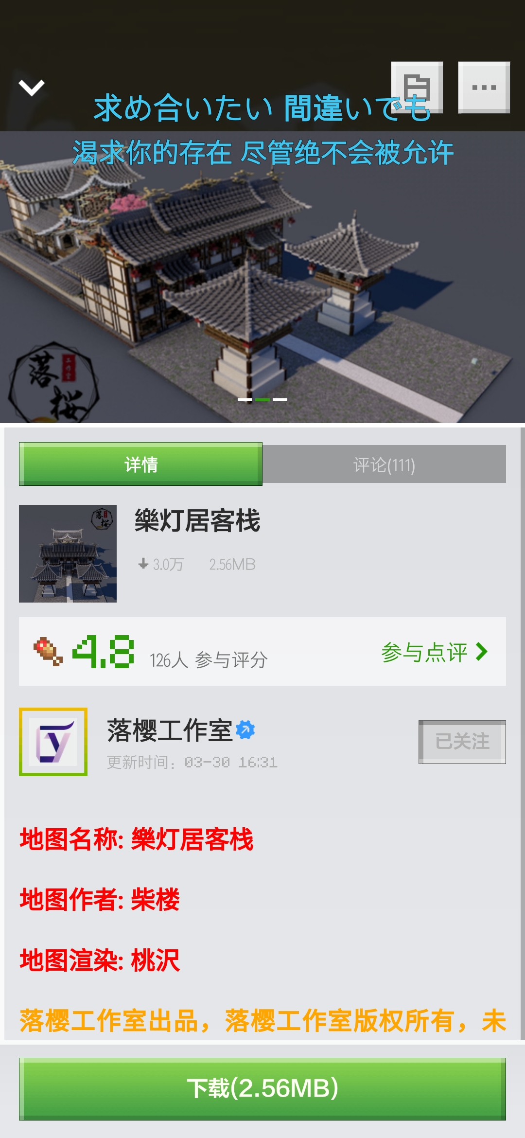 Screenshot_20200702_174542_com.netease.x19.jpg