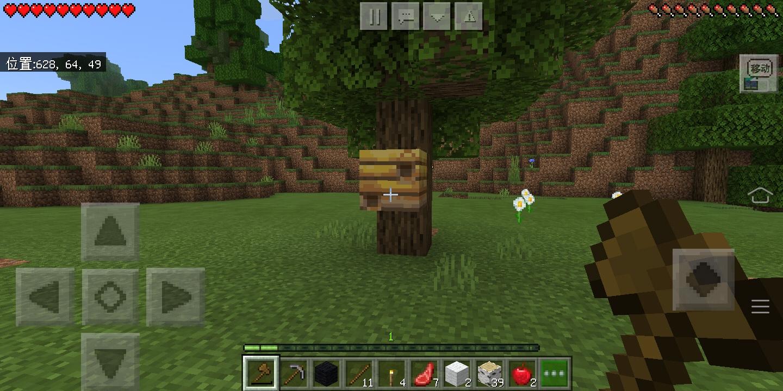 Screenshot_20200706_213143.jpg