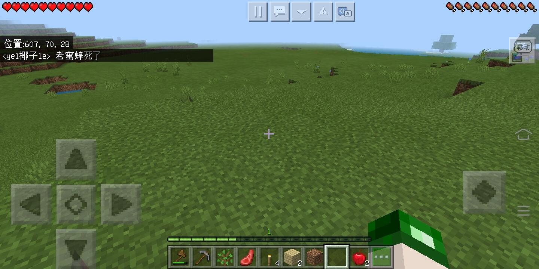 Screenshot_20200707_190527.jpg