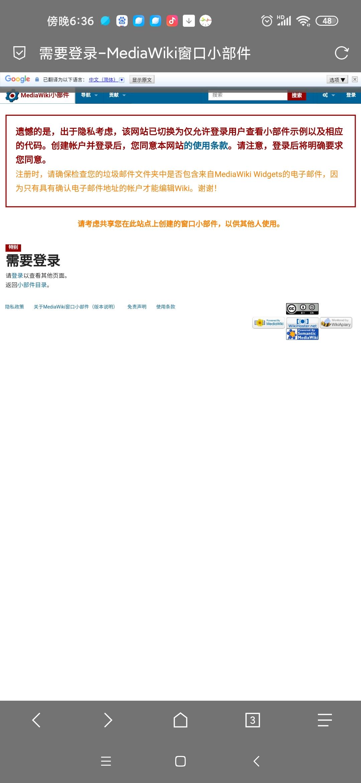 Screenshot_2020-07-26-18-36-52-811_mark.via.jpg
