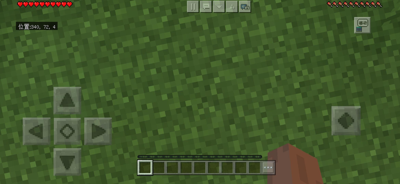 Screenshot_20200802_160924_com.netease.x19.jpg